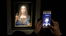 Salvator Mundi: Που βρίσκεται τελικά ο πιο ακριβός πίνακας στον κόσμο;