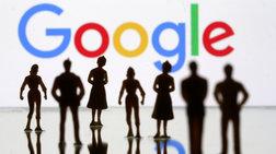 metwpiki-tou-amerikanikou-tupou-me-tin-google