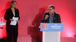 Τσακαλώτος: Η Μαριλίζα είναι η καλύτερη μεταγραφή του ΣΥΡΙΖΑ