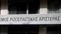suriza-odostrwtiras-gia-ta-ergasiaka-dikaiwmata-o-k-mitsotakis