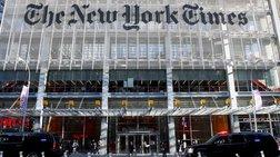 h-new-york-times-katargei-ta-politika-skitsa