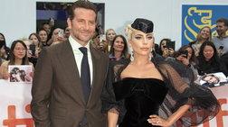 """Το κοινό ρωτούσε για τον Μπράντλεϊ & η Lady Gaga απάντησε κάτι """"σκληρό"""""""