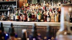 Ενεργειακά και θρεπτικά στοιχεία στα ποτά που κυκλοφορούν στην Ευρώπη