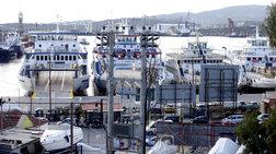 Έκρηξη σε αλιευτικό σκάφος σε ιδιωτικό ναυπηγείο στο Πέραμα