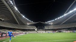 Προκριματικά Euro 2020: Ήττα για την Εθνική Ελλάδος