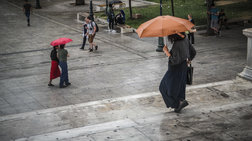 Βροχερός ο καιρός με σποραδικές καταιγίδες και την Τετάρτη