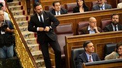 Ισπανία: Συνεργασία Δεξιάς - Ακροδεξιάς στην περιφέρεια της Μαδρίτης