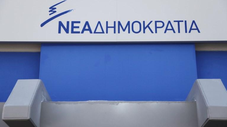 nd-oi-ellines-exoun-idi-kseperasei-ton-k-tsipra