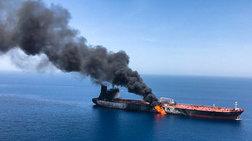 Συναγερμός: Εκρήξεις σε δύο δεξαμενόπλοια στο Ομάν