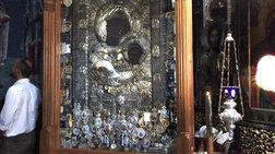 Βρέθηκαν τα τάματα που κλάπησαν από την Παναγία την Πορταΐτισσα