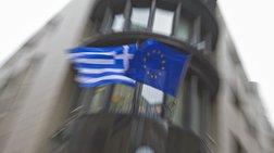Bloomberg: Στην Ελλάδα το κορυφαίο σε αποδόσεις χρηματιστήριο του κόσμου