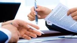 Εξωδικαστικός μηχανισμός για επιχειρήσεις με χρέη έως 300.000 ευρώ