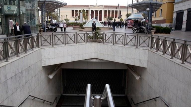 staseis-ergasias-se-metro-ilektriko-kai-tram