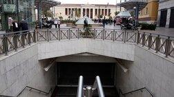 Στάσεις εργασίας σε μετρό, ηλεκτρικό και τραμ