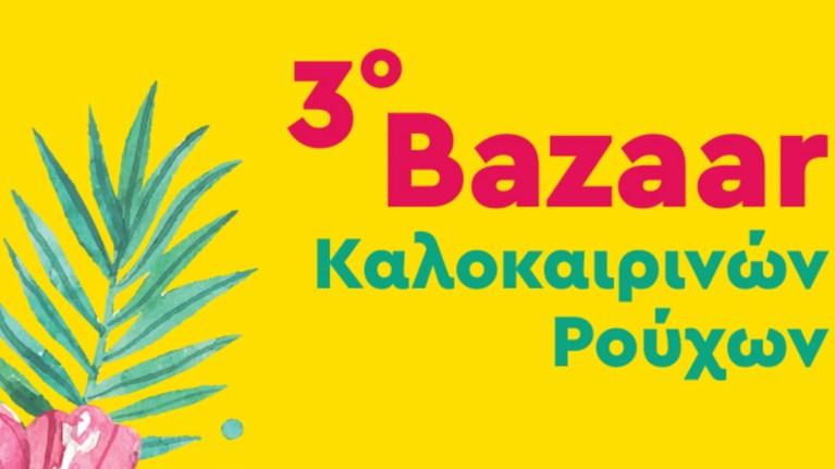 ola-gia-to-3o-kalokairino-bazaar-twn-filwn-tis-merimnas