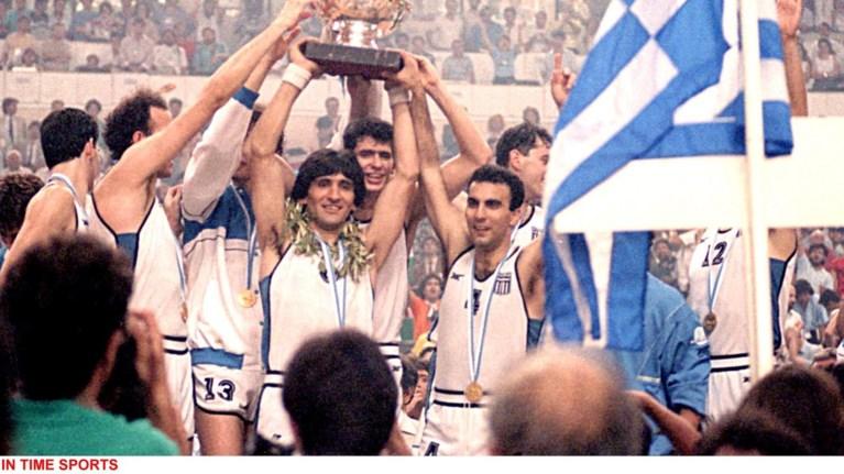 14-iouniou-1987-i-ee-tima-tin-kataktisi-tou-eurwmpasket