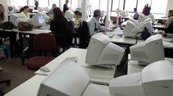 """""""Πάγωμα"""" προσλήψεων και αδειών στο Δημόσιο λόγω εκλογών"""