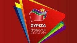 Τα νέα ψηφοδέτια του ΣΥΡΙΖΑ στο Βόρειο Τομέα Αθηνών