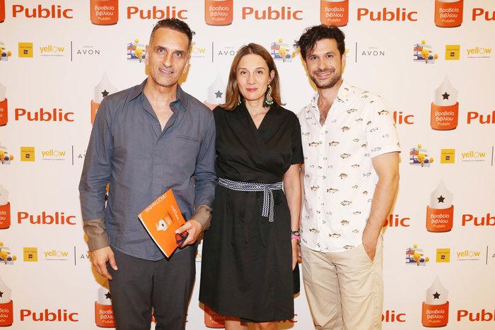 (από αριστερά) Ο ηθοποιός Νίκος Ψαρράς με τη θεατρολόγο σύζυγό του Έλενα Καρακούλη και τον παρουσιαστή της 6ης απονομής Βραβείων Βιβλίου Public, επίσης ηθοποιό, Ορφέα Αυγουστίδη