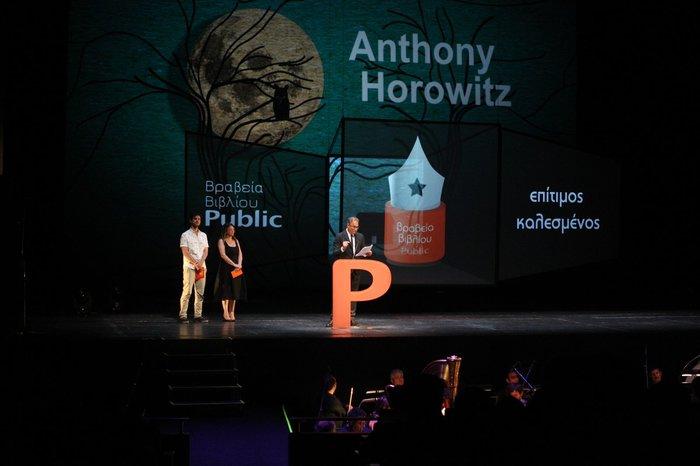 Ο Antony Horowitz ανακοινώνει τον νικητή της κατηγορίας Τιμώμενη χώρα: Ηνωμένο Βασίλειο