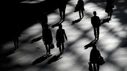 Δείκτης Αντίληψης Διαφθοράς:Βελτίωση στην κατάταξη λόγω κρίσης