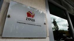 Καταγγελία ΣΥΡΙΖΑ: Πολιτευτής της ΝΔ επιτέθηκε σε επιθεωρητή του ΣΕΠΕ