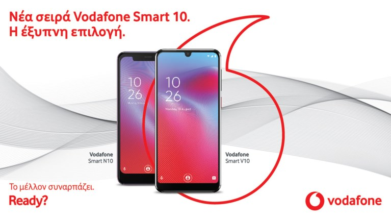 irthe-i-nea-seira-smartphone-vodafone-smart-10
