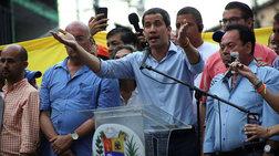 Επικρίσεις κατά Γκουαϊδό για διαφθορά αντιπροσώπων του