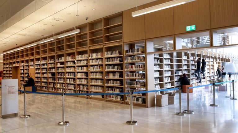 dieurumeno-wrario-stin-ethniki-bibliothiki