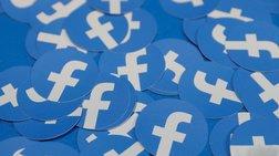 i-facebook-apokalupse-ta-sxedia-tis-gia-to-libra--to-2020-to-kruptonomisma