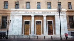 ΤτΕ προς Τράπεζες: Μειώστε πιο γρήγορα τα μη εξυπηρετούμενα δάνεια