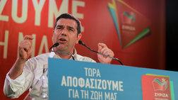 tsipras-ksekiname-mazi-ksana-enan-agwna-gia-to-simera-kai-to-aurio-tou-topou