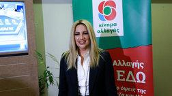 gennimata-o-giounker-apokalupse-tin-alitheia-pou-kruboun-tsipras-mitsotakis
