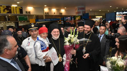 Αρχιεπίσκοπος Αμερικής: ''Είστε οι ελπιδοφόροι μου''