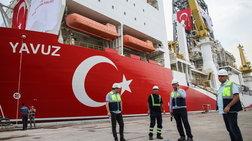 Τελετή αναχώρησης και του δεύτερου τουρκικού γεωτρύπανου Γιαβούζ