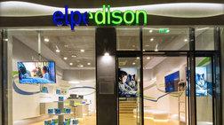 Από την Ελλάκτωρ σε ΕΛΠΕ και Edison η Elpedison