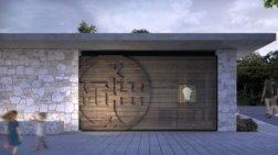 anoigei-to-benaki-museum-pavilion-sto-four-seasons-astir-palace