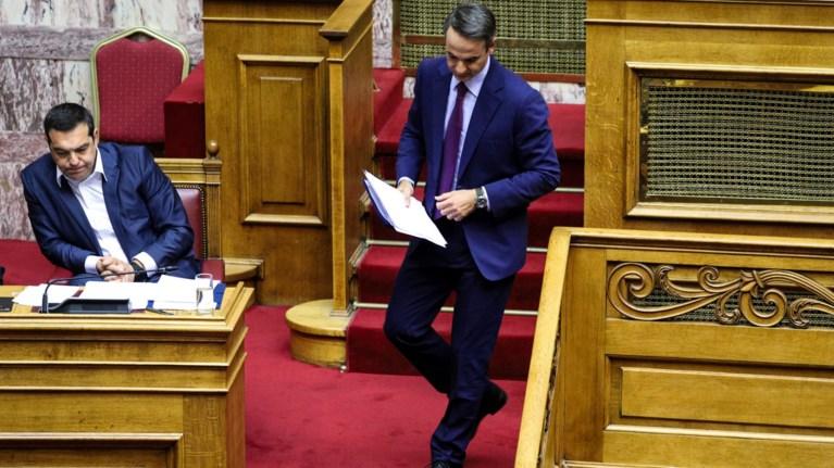 me-to-blemma-stous-mikrous-ta-epiteleia-tsipra-kai-mitsotaki