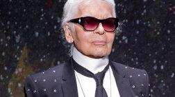 Όλος ο κόσμος της μόδας τίμησε τον Καρλ Λάνγκερφελντ