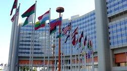Ένα «παγκάκι της ειρήνης» μπροστά από τα γραφεία του ΟΗΕ