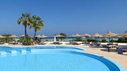 Ξενοδοχεία: Μείωση σε πληρότητες, τιμές και προκρατήσεις