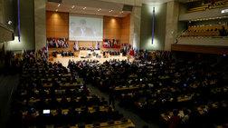 ΔΟΕ: Η πρώτη συνθήκη κατά της βίας και της παρενόχλησης στην εργασία