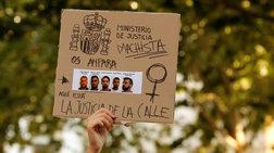"""Ισπανία: 15 χρόνια φυλακή στους  πέντε άνδρες της """"αγέλης"""" για βιασμό"""