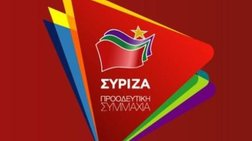 Στη δημοσιότητα το ψηφοδέλτιο Επικρατείας του ΣΥΡΙΖΑ