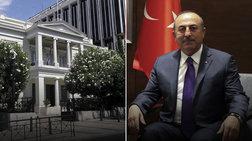 Σκληρή απάντηση της Ελλάδας στην επίθεση του τουρκικού ΥΠΕΞ
