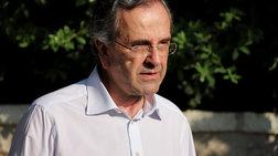 """Σαμαράς: «Ο λεγόμενος """"Ρασπούτιν'' είναι ο Παπαγγελόπουλος»"""