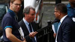 Έληξε ο συναγερμός για φωτιά στο βρετανικό κοινοβούλιο