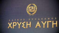 thessaloniki-apokleistike-i-xa-apo-ta-proeklogika-periptera