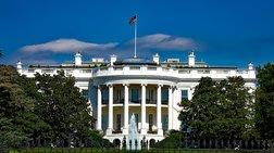 Λευκός Οίκος: Συναγερμός από ύποπτο πακέτο