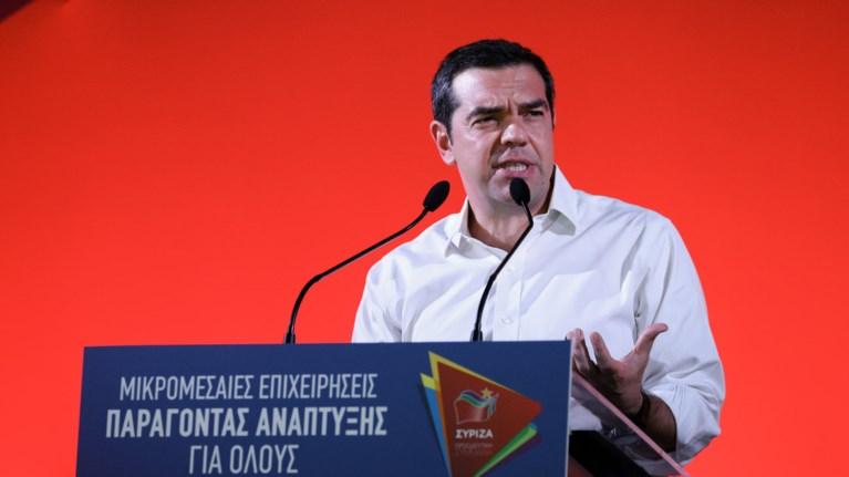 tsipras-upo-anastoli-to-programma-mitsotaki-apo-to-2021-kai-blepoume